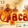 13.12.2013 - 7Раса BSB Club (Владивосток).