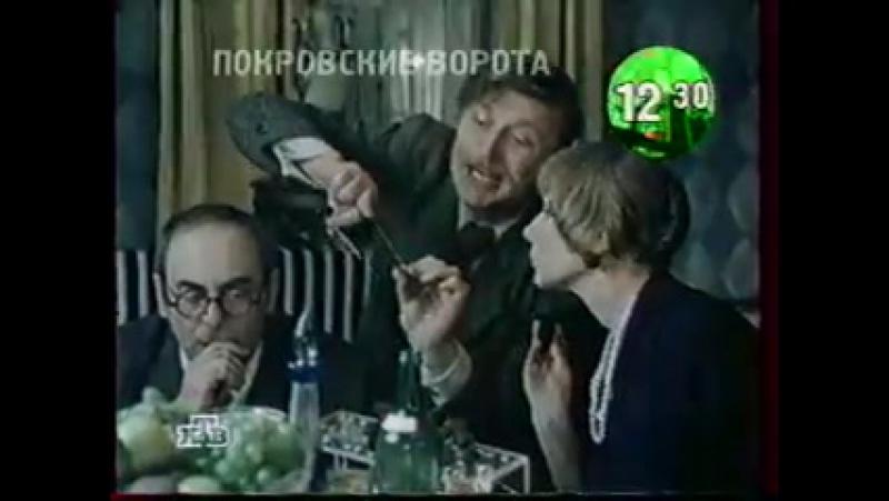 Рекламные блоки, анонсы и часы (НТВ, 29.12.1997)