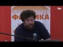 Лекция Алексея Зимина на гастрофестивале «Север» в Норильске