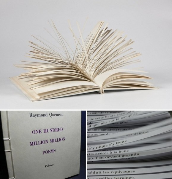 Необычное оформление книг: