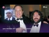Питер Джексон поддерживает Эшли Джадд против Харви Вайнштейна