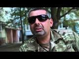 Грузины батальона «Донбасс»