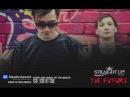The Future 028 - U'Moon Guest Mix [ElectroProgressive House]