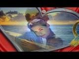 Очень Красивая Музыка (релакс Море Любви ) HD