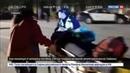 Новости на Россия 24 • Землетрясение на Тайване: 4 человека погибли, 220 человек пострадали, более 170 не выходят на связь