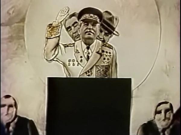 Pravda Krupnim Planom A Close-up of the Truth, 1988