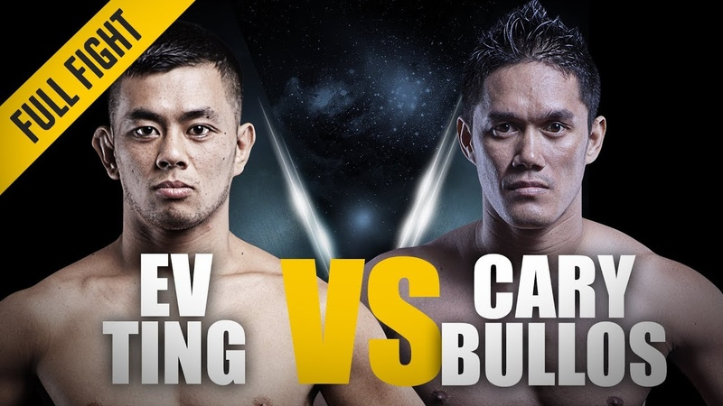 ONE Ev Ting vs. Cary Bullos   March 2015   FULL FIGHT