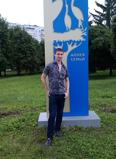 Сергей Третьяков, 13 октября 1999, Железногорск, id98564989