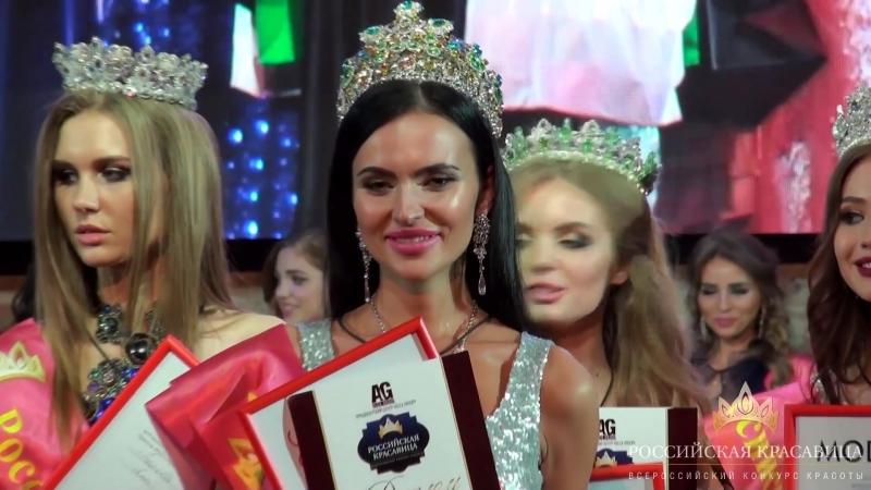 Russian Beauty 24.04.2018
