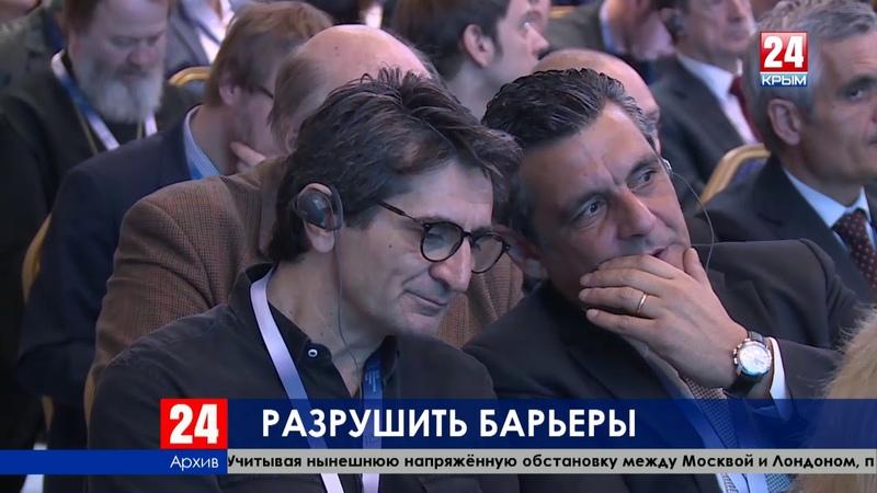 Глава Республики Крым Сергей Аксёнов: «Британская делегация впервые с 2014 года посетит полуостров»