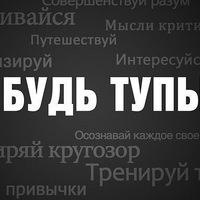 Мираншох Шаропов, 29 ноября , Житомир, id212087146