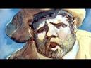 М. Сервантес. Дон Кихот (диафильм) - чит. А. Водяной