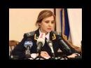 Наталья Поклонская Прокурор Крыма Поклонская Няш Мяш Ах какая няша