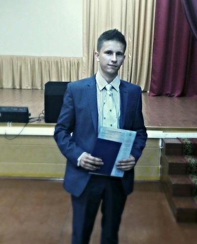 Женя Пантелеев, 22 февраля , Тверь, id14814324