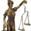 Юридические услуги для всех