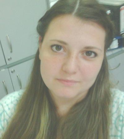 Ксения Лысенко, 9 сентября 1994, Владимир, id91581166