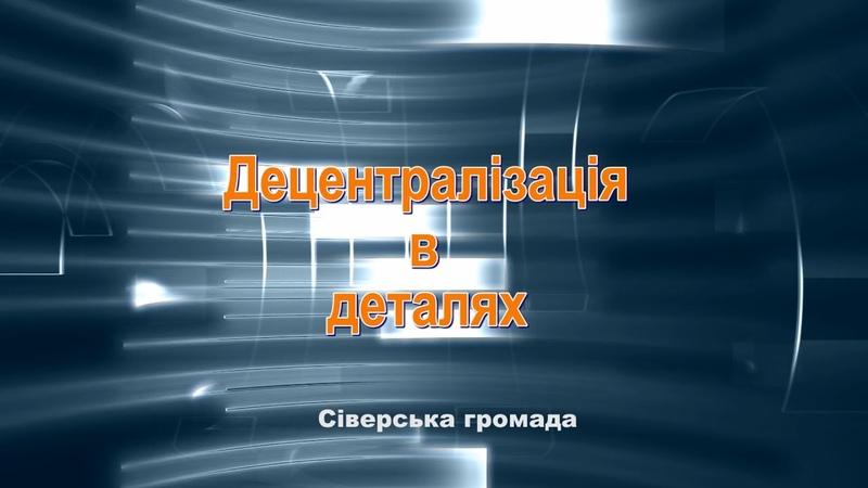Бахмут IN.UA - Маловисківська міська ОТГ