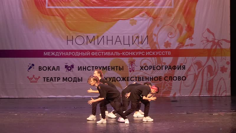 Dance Team Just Do It | ЧЕРЕЗ ВСЕЛЕННЫЕ | Choreography by Elina Makarova