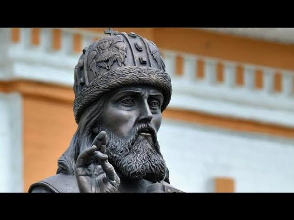 Церковный календарь 19 ноября 2018 Святитель Герман архиепископ Казанский 1567