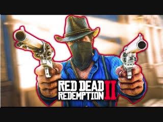 Coffi Channel RED DEAD REDEMPTION 2! ОНА ВЫШЛА! ГЕЙМПЛЕЙ RDR2 И ОГРОМНЫЙ МИР! ( ПРОХОЖДЕНИЕ )