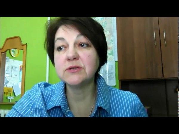Отзыв Марии Тафеенко о тренинге