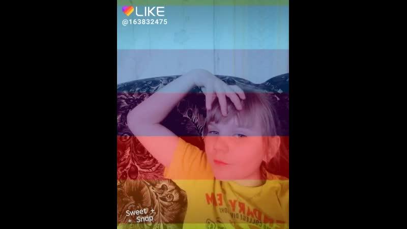 Like_6693398454250153139.mp4