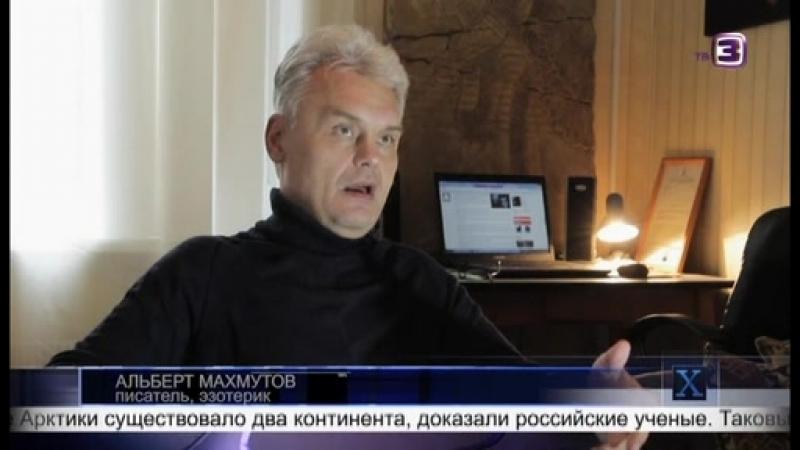 Storage/emulated/0/Android/data/ru.yandex.disk/files/disk/2yxa_ru_H-versii_Drugie_novosti_2_sezon_110_vypusk_polnyy__c33aed4cde0