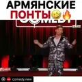 k__arnela video