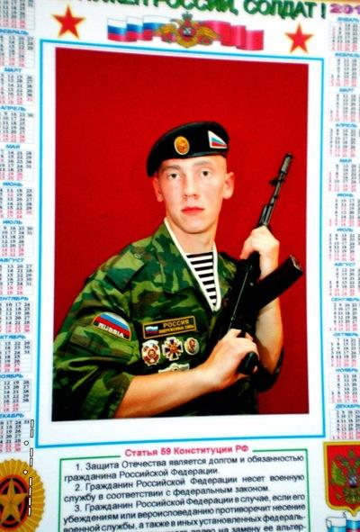 Сергей Андреев, 6 апреля , Чебоксары, id88507173