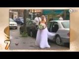 Свадебный приколы, смешное видео