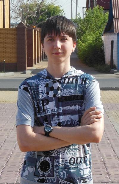 Сергей Потапенко, 16 апреля 1996, Новосибирск, id34078511