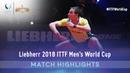 Hugo Calderano vs Emmanuel Lebesson I 2018 ITTF Mens World Cup Highlights Group