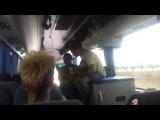 Автобус пати на Кубану 2014! 9