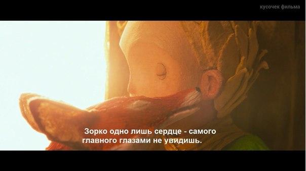 Фото №456279125 со страницы Катерины Мироновой