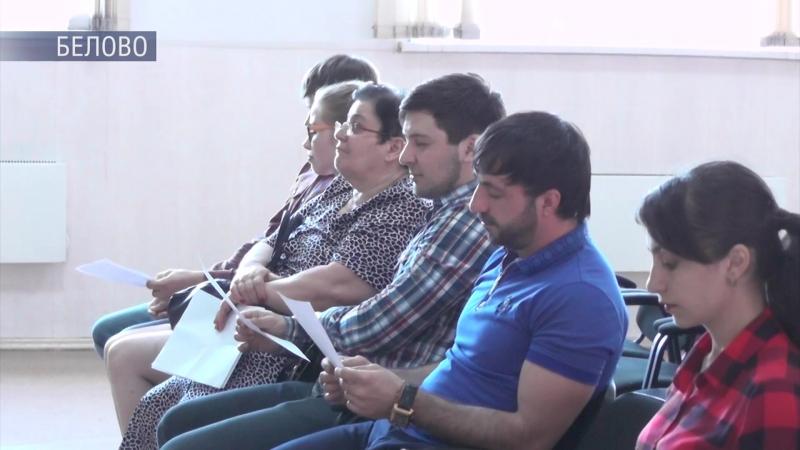 В Белове иностранцы, получающие гражданство Российской Федерации, впервые приняли присягу