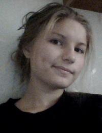 Александра Никифорова, 5 декабря 1997, Кривой Рог, id144627665