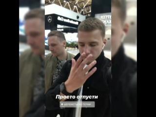 Лирическо-творческая пауза))