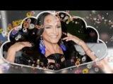 София Ротару -ТУМАН (UNofficial video) Премьера клипа (2014)