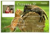 Полина Верещагина, 31 августа 1999, Вихоревка, id142583044