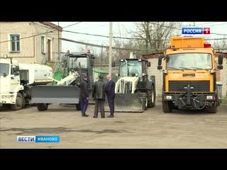 В Иваново поступила современная спецтехника для работ по содержанию и благоустройству улиц