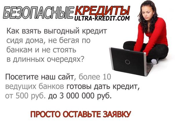 Копии Кредитных Карт Без Предоплаты