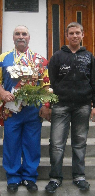 Олексій Подольський, 3 декабря , Новосибирск, id137695436
