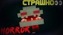 ДОМ С ПРИЗРАКОМ! ХОРРОР КАРТА! /Minecraft