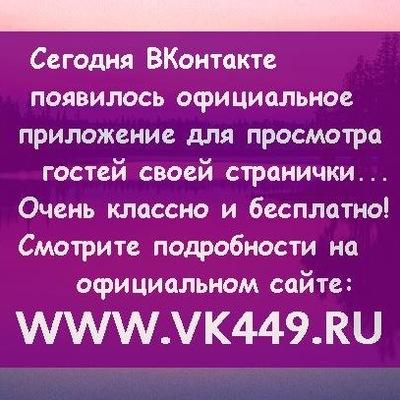 Дмитрий Гоголев, 3 мая 1993, Набережные Челны, id155975829