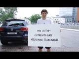 Срочное обращение сборной России по футболу к болельщикам
