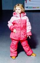 Детская Одежда Кико Купить В Розницу