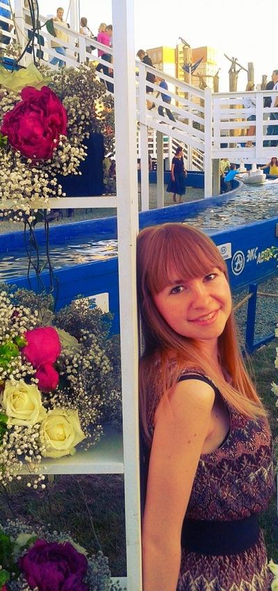 Наталия Скрылёва, 9 октября 1990, Пермь, id2669712