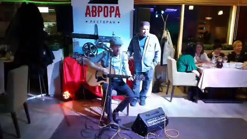 Ресторан Аврора Петроза Live