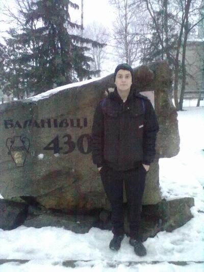 Дімон Нікітчин, 27 сентября , Донецк, id194921567
