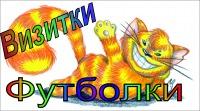 Домашний Кот, 26 марта , Новосибирск, id185628070